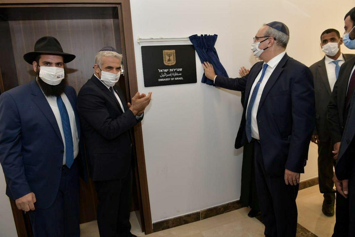 Israel abre la primera embajada del Golfo en los Emiratos Árabes Unidos |  Internacional