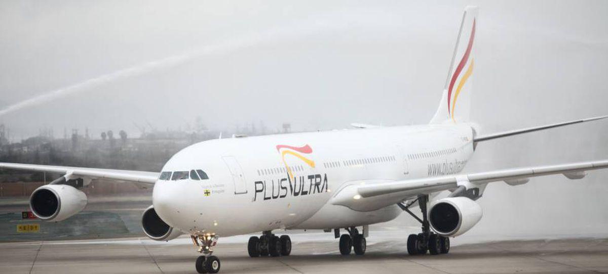 El tribunal ordenó la paralización del rescate público de la aerolínea Plus Ultra |  Ciencias económicas