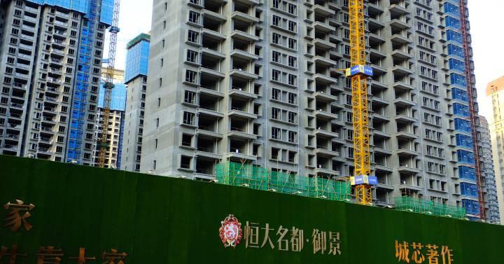 Las inversiones en China están en cuarentena: ¿cuál es el riesgo de los fondos españoles?  |  Mercados